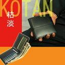 Kotan3694-1