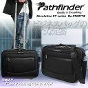 スーパー クーポン スーツケース キャリー Pathfinder ファインダー レボリューション キャリーバッグ