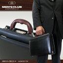 Mensclub22104-1
