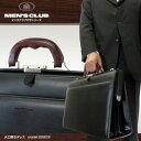 Mensculb22203-1