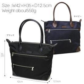 トートバッグ メンズ Rustic ラスティック Cool クール 大きめ 革付属コンビ A4 横型 軽量 日本製 撥水 メンズバッグ バッグ 父の日 プレゼント 鞄 かばん カバン bag 送料無料