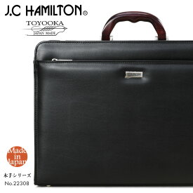 ダレスバッグ メンズ J.C HAMILTON ジェイシーハミルトン 木手シリーズ 22308 ブラック ビジネスバッグ 2way B4 口枠 日本製 通勤バッグ 送料無料 men's