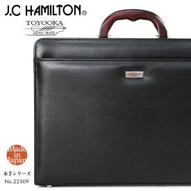 ダレスバッグ メンズ J.C HAMILTON ジェイシーハミルトン 木手シリーズ 22309 ブラック ビジネスバッグ 2way A4 口枠 日本製 通勤バッグ ブランド プレゼント 鞄 かばん カバン bag 送料無料 men's