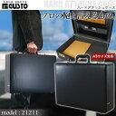 アタッシュケース ビジネスバッグ メンズ GUSTO ガスト アタッシュ 合成皮革 A3 ヨコ型 メンズバッグ バッグ ブランド…