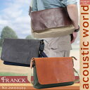 クーポン ショルダーバッグ アコースティック ワールド フランク ブランド ランキング プレゼント