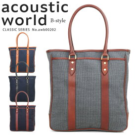 トートバッグ メンズ ビジネス 通勤 ビジネスバッグ A4 acoustic world アコースティックワールド クラシック ファスナー付き 撥水 日本製 メンズバッグ バッグ 通勤バッグ awb00202 送料無料 totebag men's