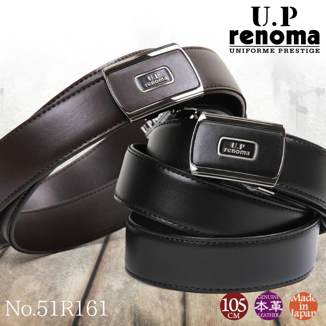 ベルト メンズ UP renoma レノマ Belt ベルト 紳士ベルト 本革 牛革 小物 ベルト ブランド ランキング プレゼント ギフト