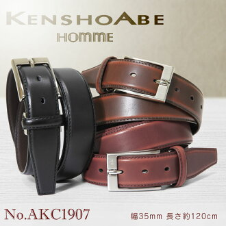 Belt mens KENSHO ABE Ken show Abe belt men's belt leather leather accessory belt brand ranking giveaway gift