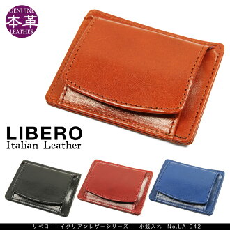 Leather Italian leather leather box purse, coin mens LIBERO libero Italian leather wallet coin purse brand ranking presents gift