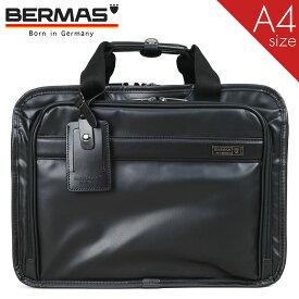 【ポイント10倍中】ビジネスバッグ メンズ A4 ブリーフケース BERMAS バーマス インターシティ 2way 2室 PC対応 撥水 通勤 マチ拡張 出張 通勤カバン キャリーオン ブラック メンズバッグ バッグ ブランド プレゼント 鞄 かばん カバン bag j6qxA01 60460 business bag men's