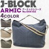 Shoulder bag / J-BLOCK /