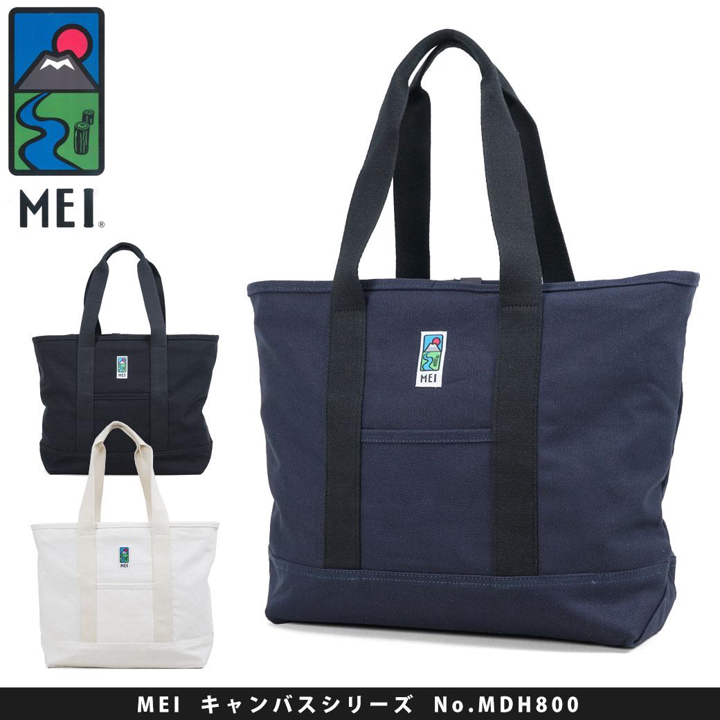 トートバッグ メンズ MEI メイ キャンバスシリーズ 大きめ 帆布 A4 ヨコ型 軽量 メンズバッグ バッグ ブランド ランキング プレゼント ギフト