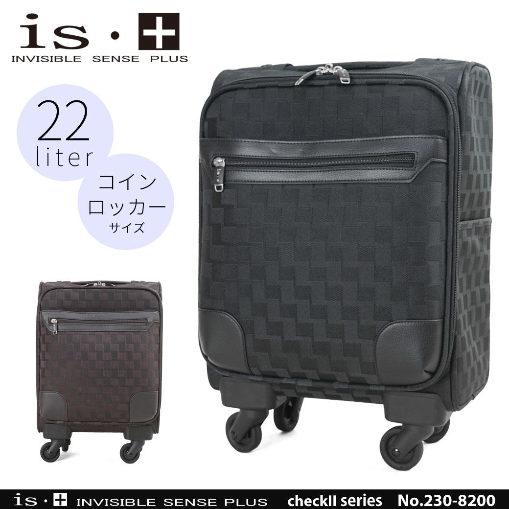スーツケース キャリーケース メンズ is・+ アイエスプラス CheckII チェック2 ナイロン系 キャリーバッグ(スーツケース) タテ型 TSAロック 4輪 ソフト ファスナー 外ポケットあり 機内持ち込みサイズ 小型・中型サイズ(〜70L) ブランド ランキング プレゼント ギフト