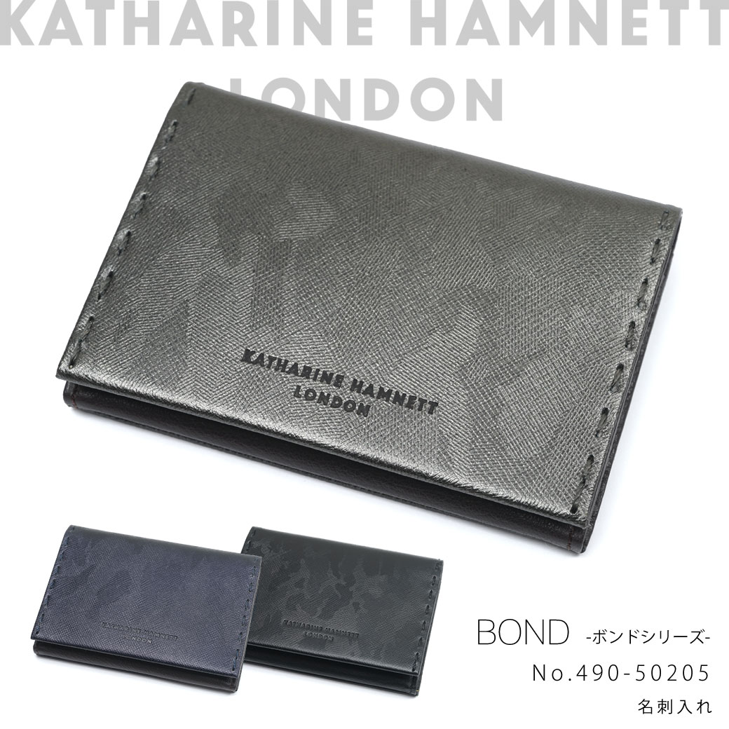 名刺入れ KATHARINE HAMNETT LONDON キャサリンハムネットロンドン BOND ボンド 本革 その他の牛革 小物 名刺入れ ブランド ランキング プレゼント ギフト
