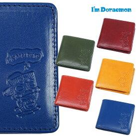 【父の日 早割】二つ折り財布 メンズ I'm Doraemon アイム ドラえもん イタリアンレザー 財布 折財布 dor-2 通勤 革小物 メンズ 財布 二つ折り 財布 ブランド 本革 折財布 メンズ 折り財布