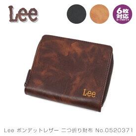 【父の日 早割】二つ折り財布 メンズ Lee リー ボンデッドレザー 財布 折りたたみ メンズ 財布 二つ折り 財布 ブランド 折財布 メンズ 折り財布 プレゼント 実用的