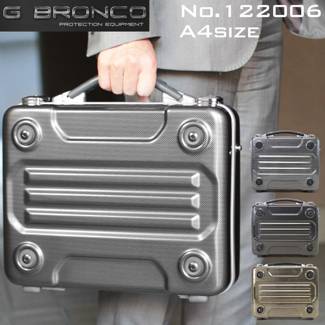 【ポイント12倍&割引クーポン発行中】 アタッシュケース ビジネスバッグ メンズ G BRONCO ジー ブロンコ アタッシュ ポリカーボネート 2WAY A4 ショルダーバッグ ショルダー付 メンズバッグ バッグ ブランド ランキング プレゼント ギフト u9sqA03 通勤バッグ (122006)