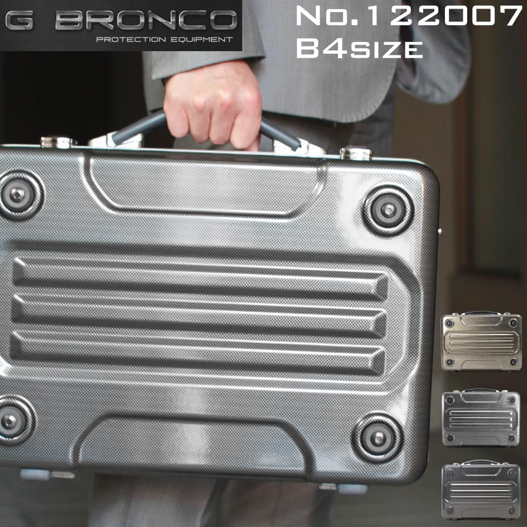 【ポイント12倍&割引クーポン発行中】 アタッシュケース ビジネスバッグ メンズ G BRONCO ジー ブロンコ アタッシュ ポリカーボネート 2WAY B4 ショルダーバッグ ショルダー付 メンズバッグ バッグ ブランド ランキング プレゼント ギフト u9sqA03 通勤バッグ (122007)