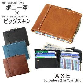 二つ折り財布 メンズ AXE アックス Cappuccino カプチーノ 折りたたみ メンズ財布 二つ折り 財布 ブランド 折財布 メンズ 折り財布 父の日 ギフト 父の日 プレゼント 実用的