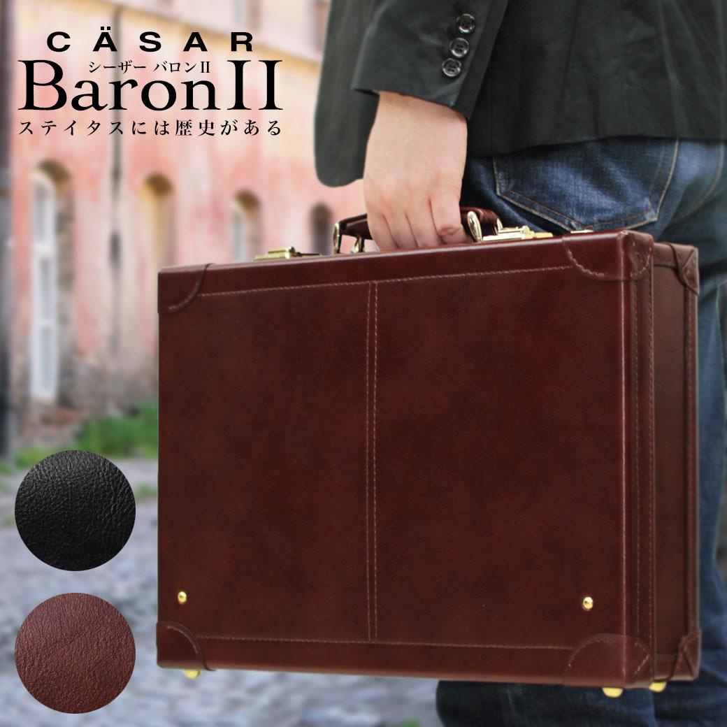 アタッシュケース ビジネスバッグ メンズ CASAR シーザー Baron2 バロン2 アタッシュ 本革 牛革 B4 横型 日本製 メンズバッグ バッグ ブランド ランキング プレゼント ギフト