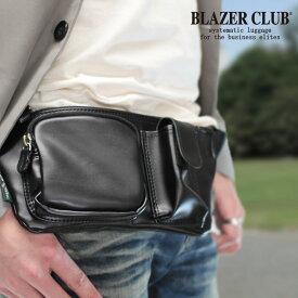 ウエストバッグ メンズ BLAZERCLUB ブレザークラブ ウエストポーチ ウェストバッグ 横型 薄マチ 軽量 日本製 メンズ バッグ ウエストポーチ ブランド メンズウエストバッグ