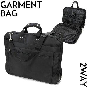 ガーメントバッグ ガーメントケース メンズ 出張 ビジネスバッグ ナイロン 2WAY A3 横型 ショルダーバッグ ショルダー付 メンズバッグ 斜めがけ ガーメント バッグ ブランド プレゼント 鞄 か