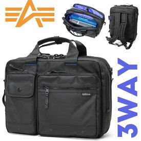 【ポイント12倍中!】ビジネスバッグ ブリーフケース メンズ Alpha アルファ インダストリーズ BlueLINE ブルーライン ナイロン 3WAY B4 ショルダーバッグ 撥水 メンズバッグ 父の日 プレゼント 鞄 かばん カバン bag 大容量 q39bA01 通勤バッグ (4724) 送料無料