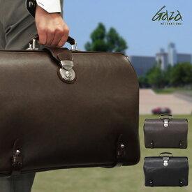 ダレスバッグ 本革 ビジネスバッグ メンズ ブランド GAZA ガザ DINALY BUSINESS2 ディナリービジネス2 2Way B4 ショルダーバッグ 日本製 メンズ バッグ 斜めがけ 青木鞄 通勤バッグ 4876 革