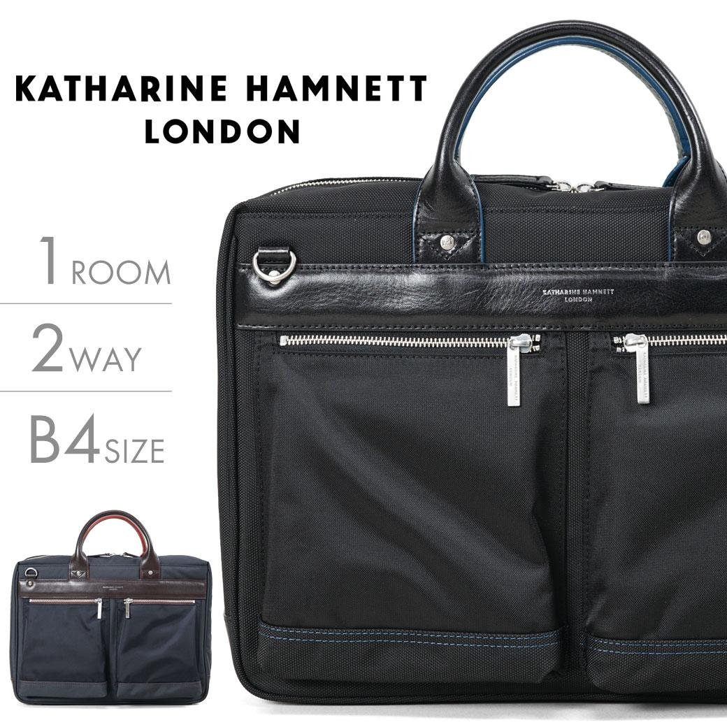 【ポイント12倍中!】ビジネスバッグ ブリーフケース メンズ KATHARINE HAMNETT LONDON キャサリンハムネット ロンドン infinity 2WAY B4 ショルダー付 軽量 メンズバッグ バッグ ブランド プレゼント 鞄 かばん カバン bag 通勤バッグ q39bA01 (490-7901) 送料無料