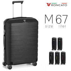 【ポイント10倍中】 スーツケース キャリーケース メンズ RONCATO ロンカート BOXシリーズ キャリーバッグ 旅行 出張 キャリーバッグ(スーツケース) 止水ファスナー TSAロック 4輪 メンズバッグ バッグ 父の日 プレゼント q39bG12 (5512) 送料無料