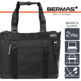 【ポイント10倍中】トートバッグ メンズ ビジネス 通勤 ビジネスバッグ BERMAS バーマス バウアー3 2WAY B4 PC対応 ショルダー付 撥水 メンズバッグ バッグ 通勤バッグ ブラック 60072 q5aqB06 60072 送料無料 business bag men's totebag