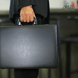 【ポイント10倍中】アタッシュケース A4 日本製 ビジネスバッグ メンズ ブランド GAZA ガザ ATTACHECASE アタッシュ アタッシュケース メンズ バッグ 青木鞄 6251 メンズ ビジネスバッグ