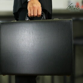 【ポイント10倍中】アタッシュケース 日本製 B4 ビジネスバッグ メンズ ブランド GAZA ガザ ATTACHECASE アタッシュ メンズ バッグ 青木鞄 6254 メンズ ビジネスバッグ