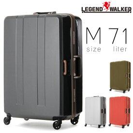 【限定クーポン&P10倍中】スーツケース キャリーケース メンズ Legend Walker レジェンドウォーカー HARD CASE ハードケース キャリーバッグ 旅行 出張 ポリカーボネート TSAロック 4輪 メンズ バッグ ブランド