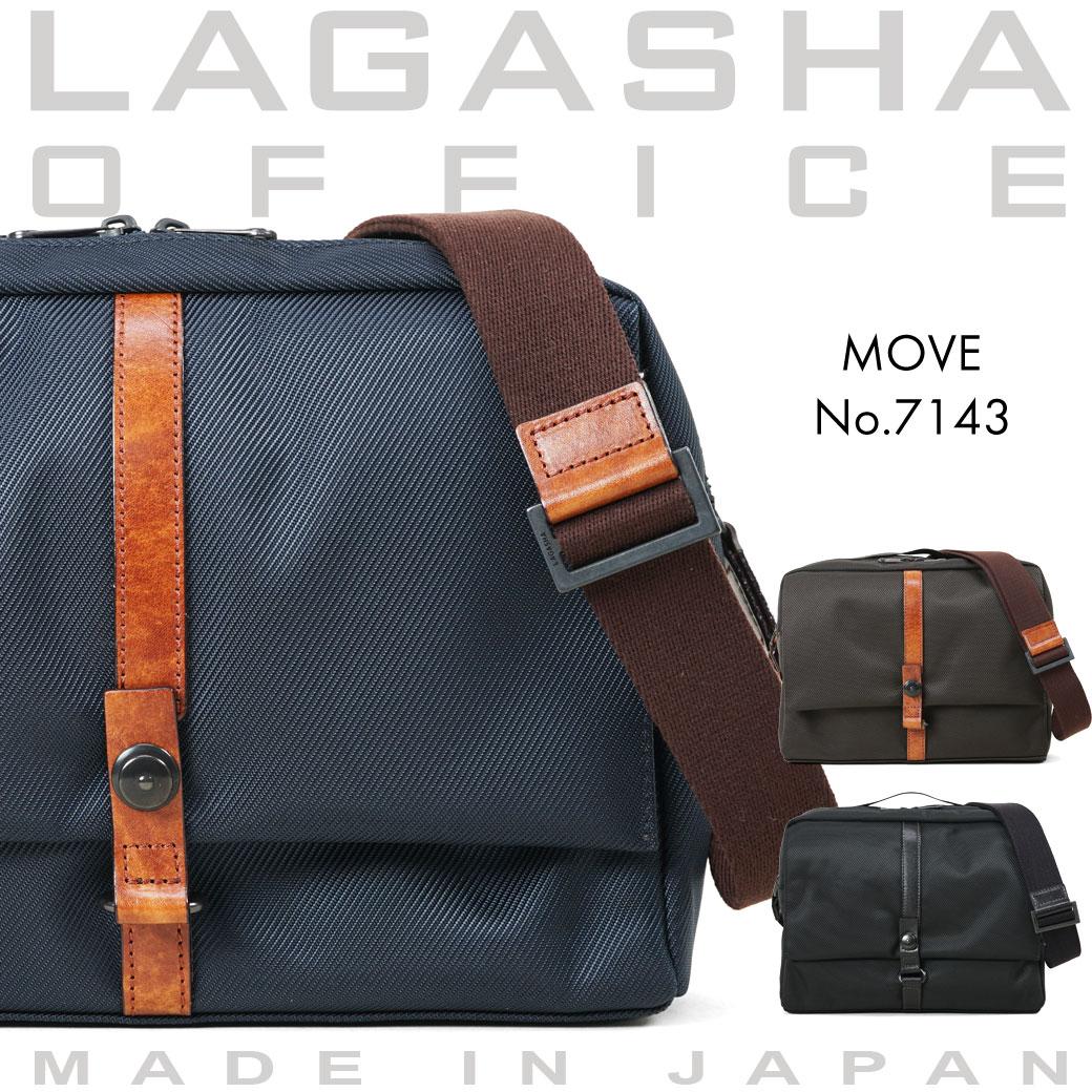 ショルダーバッグ ビジネスバッグ メンズ Lagasha ラガシャ MOVE ムーブ 通勤 通学 斜めがけバッグ 肩がけ タブレット対応 メンズバッグ 通勤バッグ 日本製 7143 ブランド ランキング プレゼント ギフト q39bC07 (7143)