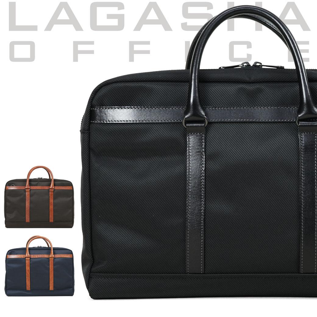 ビジネスバッグ ブリーフケース メンズ Lagasha ラガシャ MOVE ムーブ 2way A4 三方開き ナイロン 軽量 通勤 通学 メンズバッグ 通勤バッグ 日本製 7144 ブランド ランキング プレゼント ギフト q87zA01 (7144)