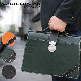 【ポイント10倍中】 ダレスバッグ ビジネスバッグ メンズ CASTELBAJAC カステルバジャック Doroite ドロワット 革付属コンビ A4未満 横型 メンズバッグ バッグ ブランド プレゼント 鞄 かばん カバン bag ミニダレス j6qxA02 通勤バッグ 71501 送料無料 business bag men's