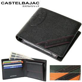 【父の日 早割】二つ折り財布 メンズ CASTELBAJAC カステルバジャック Doroite ドロワット革小物 折りたたみ レザー 71608 メンズ 財布 二つ折り 財布 ブランド 本革 折財布 メンズ 折り財布