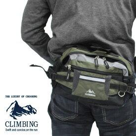 ウエストバッグ メンズ CLIMBING クライミング ナイロン ウェストバッグ A4未満 横型 軽量 メンズバッグ バッグ ウエストポーチ ブランド プレゼント 鞄 かばん カバン bag