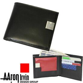 二つ折り財布 メンズ Aaron Irvin アーロン・アーヴィン Leather Accessory レザーアクセサリー 折りたたみ 革小物 メンズ財布 二つ折り 財布 ブランド 本革 折財布 メンズ 折り財布 父の日 ギフト 父の日 プレゼント 実用的