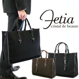 ショルダーバッグ メンズ Fetia フェティア 斜めがけバッグ 肩掛け 革付属コンビ 2WAY A4 横型 ショルダー付 軽量 メンズバッグ バッグ 父の日 プレゼント 鞄 かばん カバン bag 通勤バッグ 送料無料 海外旅行バッグ