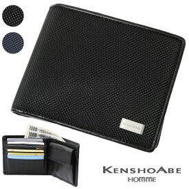 ac1712ab7899 【全商品クーポン配布中】二つ折り財布 メンズ KENSHO ABE ケンショウアベ Giga