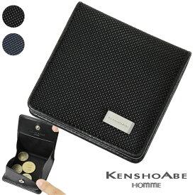 2c1bb2b8e409 【ポイント12倍中】コインケース メンズ KENSHO ABE ケンショウアベ Giga ギガ 財布