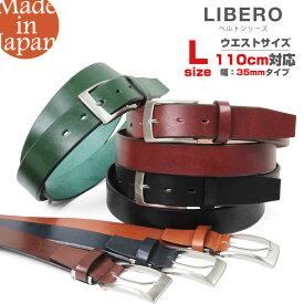 【父の日 早割】本革 ベルト メンズ ビジネス LIBERO リベロ ベルト メンズ 本革 メンズ ベルト レザー ピンタイプ 日本製 カジュアル メンズ ベルト ブランド メンズ ベルト ビジネス メンズ ベルト カジュアル