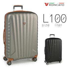【ポイント10倍中】 スーツケース キャリーケース メンズ RONCATO ロンカート E-LITE 旅行 出張 大型 100L Lサイズ ポリカーボネート ハード ファスナータイプ イタリア製 縦型 TSAロック 4輪 軽量 q39bG12 (5221) 送料無料 父の日
