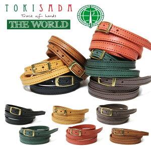 【限定クーポン発行中!】レザー ブレスレット バックル留め メンズ TOKISADA トキサダ The World ザ・ワールド 本革 日本製 ブランド