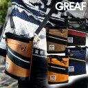 Greaf 748 tmb 01