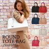 cute 2-way round tote bag HW215 women's handbag shoulder bag solid commute commuting simple diagonal sauce bag recommended adult cute gift store popular brand ranking 0824 Rakuten card Division