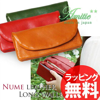 Amitie Nume leather domestic long wallet AMT-708 amitie domestic made in Japan Nume leather leather leather wallet purse Wallet wallet ladies women's Lady's gift askaw store