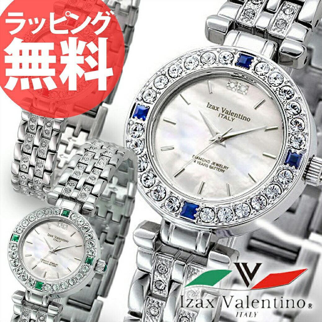 【ラッピング無料】腕時計 アイザックバレンチノ Izax Valentino [IVL-9100] レディース 腕時計 時計 婦人 レディース レディースウォッチ かわいい ギフト リストウォッチ 防水 通販 プレゼント